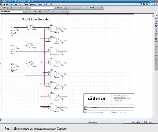 Free download introduction to pspice using orcad for circuits and ele….